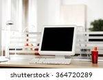 computer with lcd screens in... | Shutterstock . vector #364720289