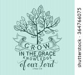 bible lettering. christian art. ... | Shutterstock .eps vector #364766075