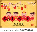 vintage chinese new year poster ...   Shutterstock .eps vector #364788764