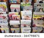 arles france  may 5 2013 ... | Shutterstock . vector #364798871
