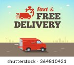 illustration of  fast shipping... | Shutterstock .eps vector #364810421