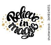 hand lettered inspirational...   Shutterstock .eps vector #364814051