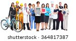 group of workers people. | Shutterstock . vector #364817387