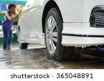 cars in a carwash. | Shutterstock . vector #365048891