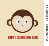 chinese new year design with... | Shutterstock .eps vector #365085491