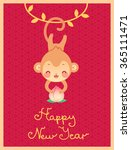 happy new year greeting. vector ... | Shutterstock .eps vector #365111471