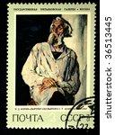 ussr   circa 1973  a stamp... | Shutterstock . vector #36513445