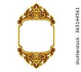 Old Decorative Frame Antique...