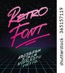 retro font on light grid... | Shutterstock .eps vector #365157119