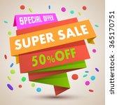 super sale banner   Shutterstock .eps vector #365170751