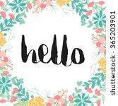 vector calligraphy. hand drawn... | Shutterstock .eps vector #365203901