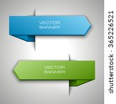 2 vector banner with a glass... | Shutterstock .eps vector #365226521