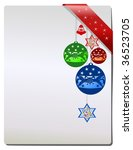 christmas gift page  vector | Shutterstock .eps vector #36523705