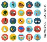 gardening icons set.