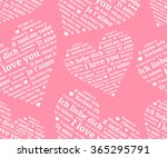 seamless pattern of hearts... | Shutterstock .eps vector #365295791