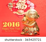 chinese new year decoration...   Shutterstock . vector #365425721