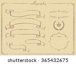 hand drawn ribbon vector  | Shutterstock .eps vector #365432675