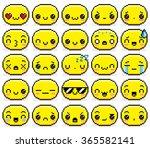 vector set of different cartoon ... | Shutterstock .eps vector #365582141