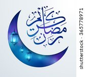 ramadan kareem glow arabic... | Shutterstock .eps vector #365778971