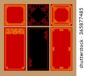 set of chinese vintage graceful ... | Shutterstock .eps vector #365877485