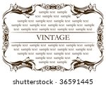 Set of brown frames on vintage royal white background. Borders and vignettes in the Baroque style. book design, logo, decoration, flourish, floral elements. Retro old text
