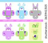 cute easter rabbit box for egg | Shutterstock .eps vector #365941505