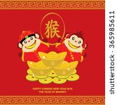 chinese new year 2016. text... | Shutterstock .eps vector #365985611