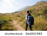 woman go hiking | Shutterstock . vector #366001985