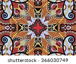 ethnic horizontal  authentic... | Shutterstock . vector #366030749
