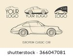 Stock vector european classic sports car silhouettes outlines contours your logo 366047081