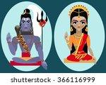 vector illustration lord shiva... | Shutterstock .eps vector #366116999