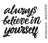 conceptual handwritten phrase... | Shutterstock .eps vector #366152945