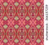 abstract oriental pattern | Shutterstock . vector #366157259