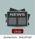 newspaper icon | Shutterstock .eps vector #366169169