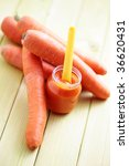 jar with carrot of baby food  ... | Shutterstock . vector #36620431