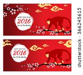 chinese new year banner fire... | Shutterstock .eps vector #366245615