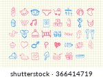 colorful baby icon set. hand... | Shutterstock .eps vector #366414719