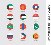 asian continent flags flat set | Shutterstock .eps vector #366420209