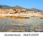 a view of a rocky shore of a... | Shutterstock . vector #366513359