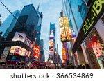 new york   december 22  2013 ... | Shutterstock . vector #366534869