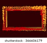 abstract rectangles | Shutterstock . vector #366606179