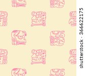 seamless pattern with glyphs of ... | Shutterstock .eps vector #366622175
