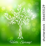 spring background with blooming ... | Shutterstock .eps vector #366653129