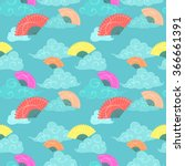 vector seamless pattern with... | Shutterstock .eps vector #366661391