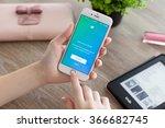 alushta  russia   november 5 ... | Shutterstock . vector #366682745