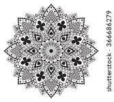 black and white illustration of ... | Shutterstock . vector #366686279