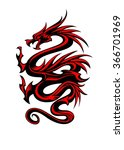 black and red tribal dragon... | Shutterstock .eps vector #366701969