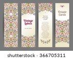 vector set of ornate vertical... | Shutterstock .eps vector #366705311