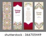 vector set of ornate vertical... | Shutterstock .eps vector #366705449