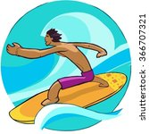 a surfer on a wave. | Shutterstock .eps vector #366707321